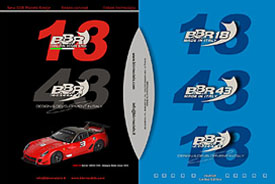 BBR Models 2012 Catalogue