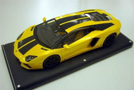 MR Collection Lamborghini Aventador LP700-4 Met. Yellow w/ Carbon Fiber Stripe