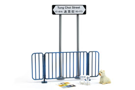 Tiny 1/18 Tung Choi Street road sign, blue balustrade & white puppy package